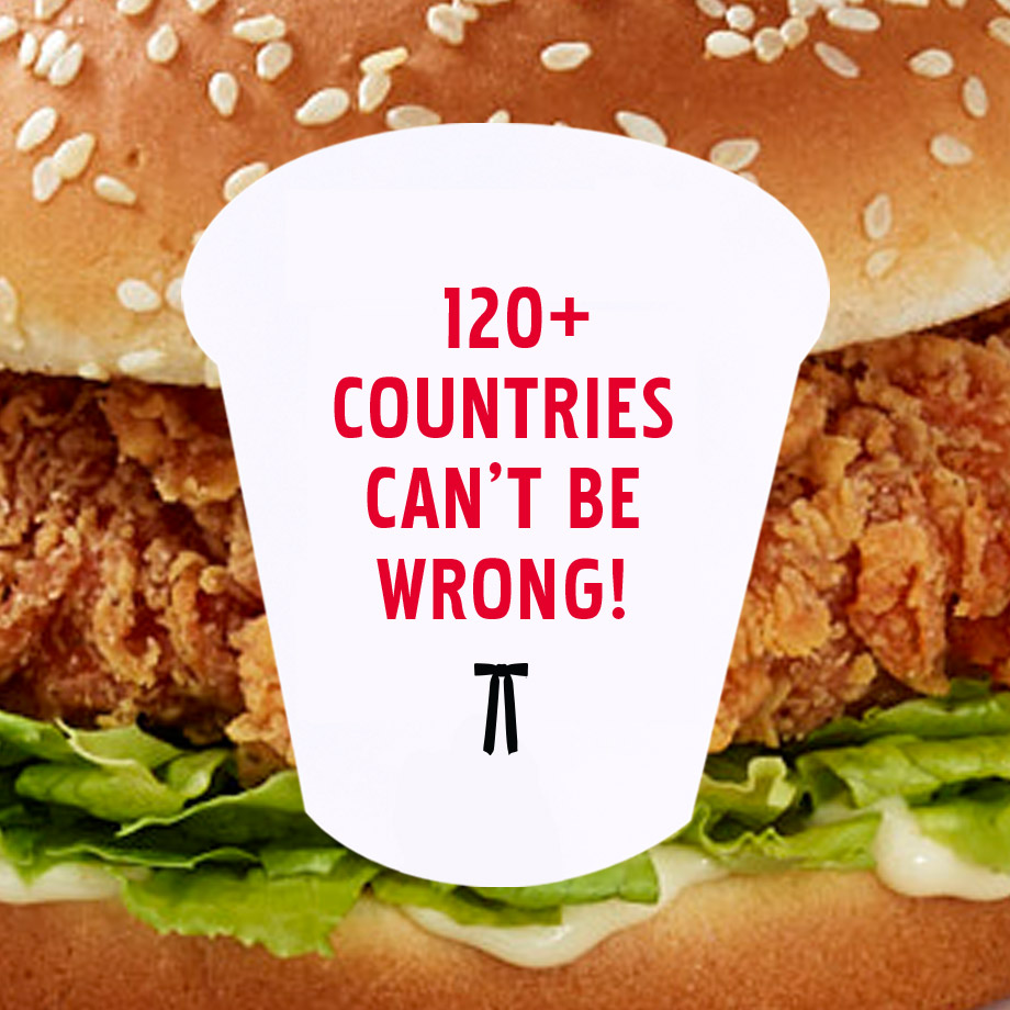 Introducing KFC's Zinger: The World-Famous Chicken Sandwich